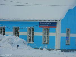 Luzhba station